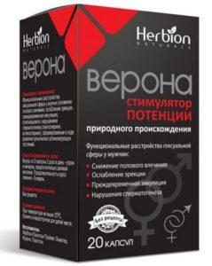 «Верона» от Herbion Pakistan
