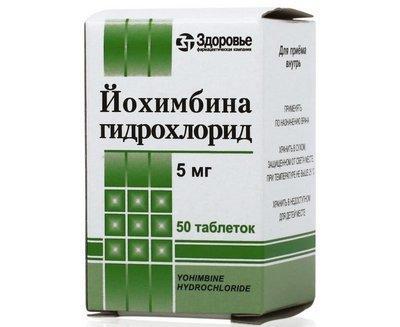 """Препарат """"Йохимбина гидрохлорид"""""""