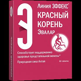 Таблетки «Красный корень» от «Эвалар» порошок корней, цинк, витамин Е