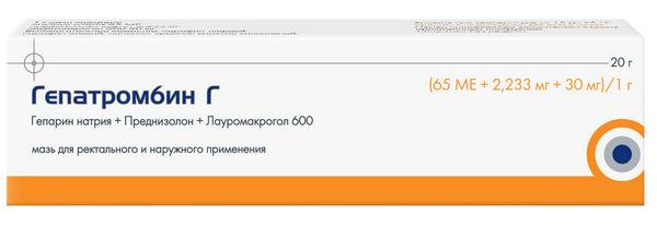 "Мазь ""Гепатромбин Г"""
