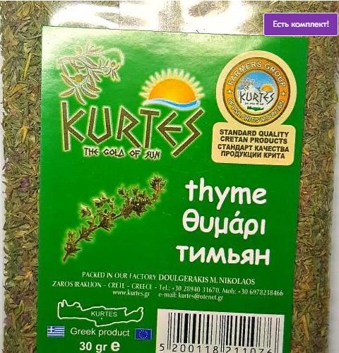 Горный чабрец на «Озоне» по 170 рублей за 30 г