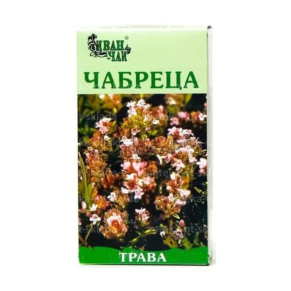 Трава чабреца по 47 рублей за 50 г