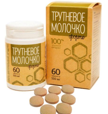В таблетках от компании «Алтайские традиции»